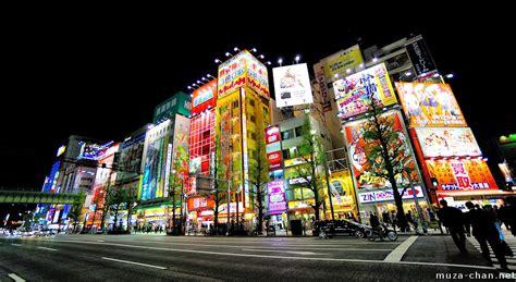 japan    japanese scenes
