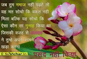 Islamic Motivat... Islamicwith Hindi Quotes