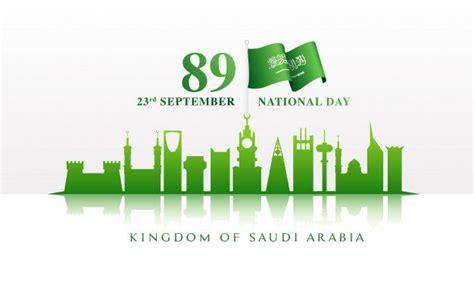 september national day  saudi arabia celebration
