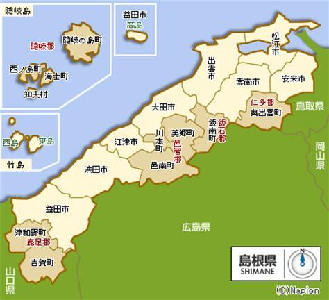 島根県:島根県 地図 :マピオン
