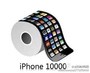 iphone 10000 haha china