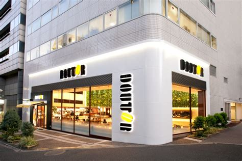 Goods that help you fight poverty & injustice, for his glory. » Doutor Coffee Shop by Ichiro Nishiwaki Design Office, Tokyo - Japan