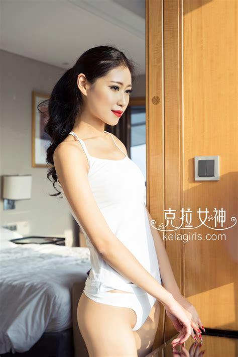 Chinese Model Zhou Yi Nuo Bottomless Nude Photos Asian Hot
