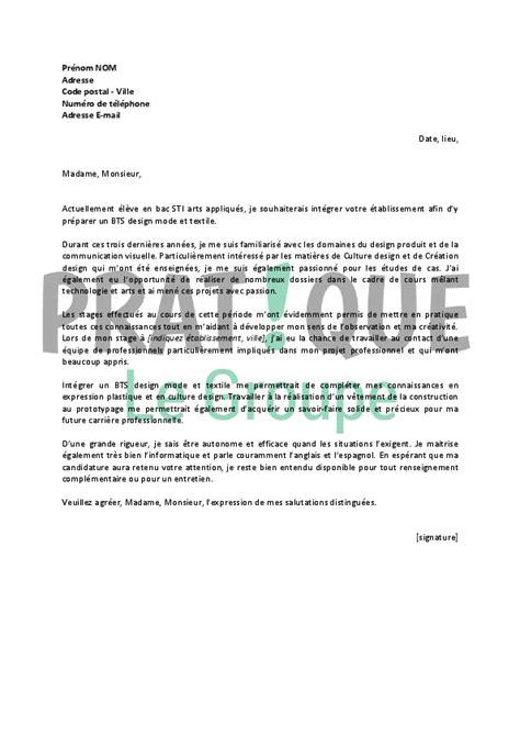 lettre de motivation en cuisine lettre de motivation pour un bts design mode et textile