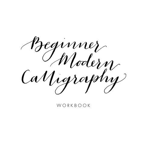 beginner modern calligraphy class skillshare projects