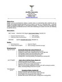 server resume exles experience food server resume skills resume resume