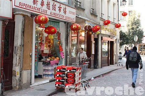 le quartier chinois à arts et métiers le plus vieux quartier chinois de