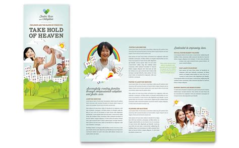 foster care adoption brochure template word publisher