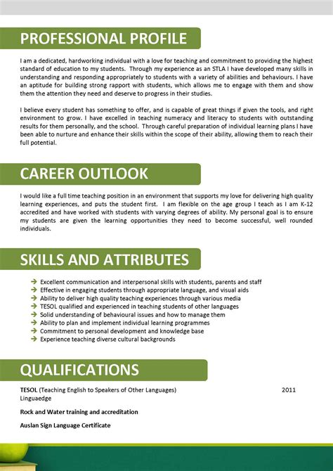 child care educator resume australia we can help with professional resume writing resume templates selection criteria writing