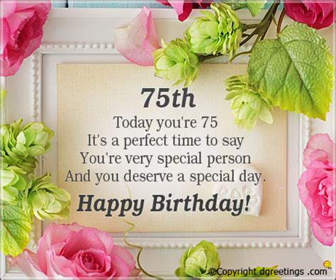 75th Birthday Invitation Wording Sayings