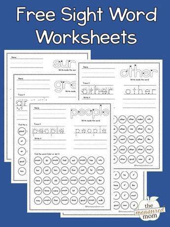 sight word worksheets sight word worksheets