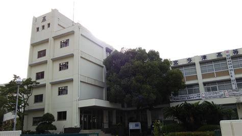 県立 西宮 高校