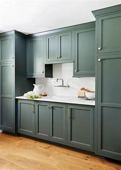 Pantry Mudroom Kitchen Smart Building Stylebyemilyhenderson Utility