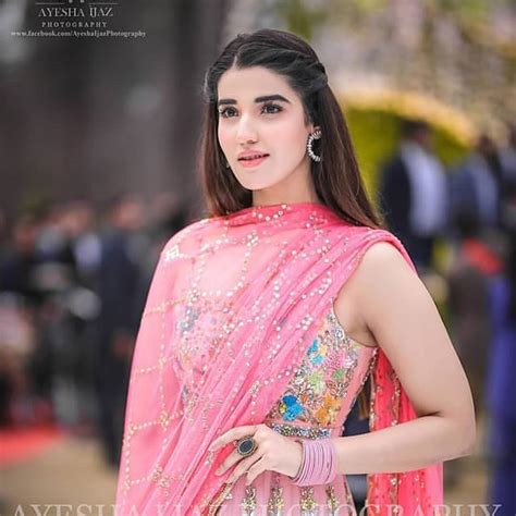 beautiful hareem farooq   wedding event pakistani