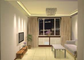 simple design for small living room