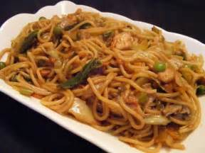 Chinese Chicken Lo Mein Recipe
