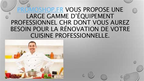 renovation cuisine professionnelle rénovation du matériel frigorifique