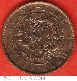 coins catalog list  coins  kwangtung guangdong province china