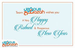 Team QousQazah Wishes You a Very Happy, Robust ...