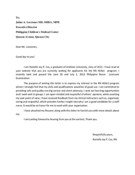 simple application letter sle for any vacant position