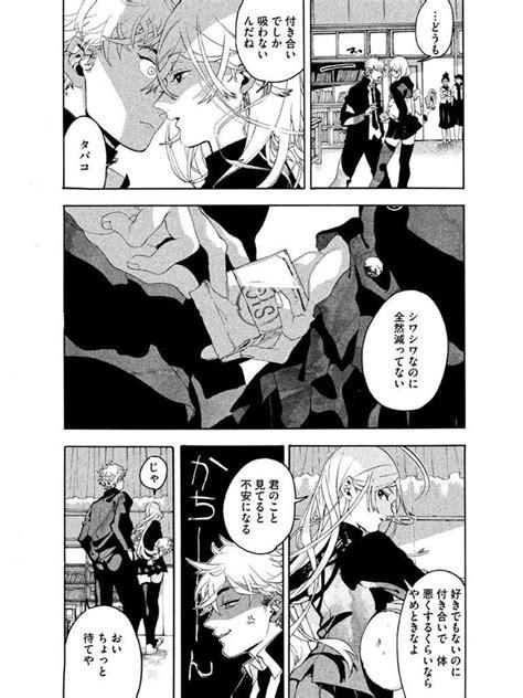ブルー ピリオド アニメ