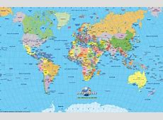 Map of World, political small version Map in the Atlas