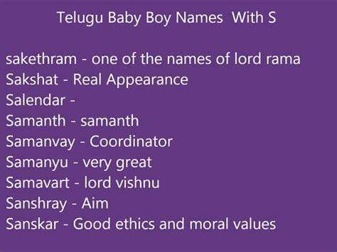 Meaning Of Resumed In Telugu by Baby Names In Telugu Names 28 Images Baby Names In