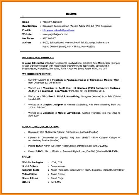 11 front end developer resume buisness letter forms