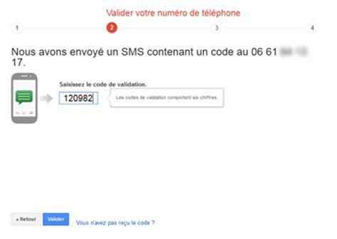 renforcer la s 233 curit 233 de votre compte gmail avec l