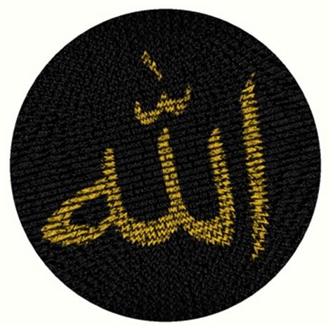 Aku Takut Hamil Sayang Amalan Sapu Jagat Riyadhoh Ayat Kursi Satu Amalan Untuk