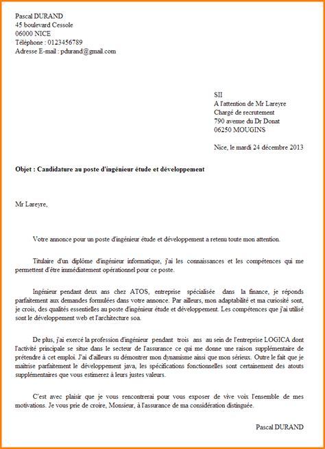 lettre de motivation employé de bureau 8 lettre de motivation employé libre service format lettre