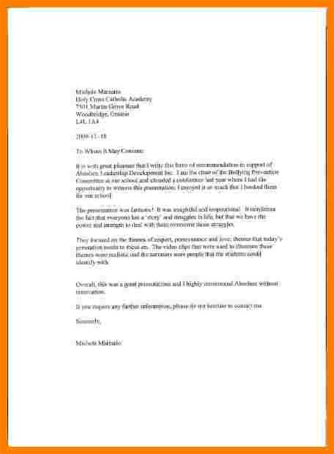 Business Letter Resume Exle by 28 Cover Letter Exle To Whom It May Concern Proper