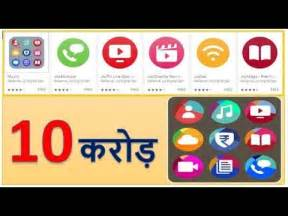 my jio app 10 million times downloaded in india बन नय र क र ड