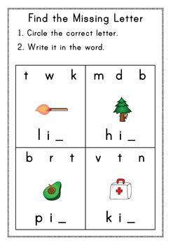 cvc worksheets find  missing letter  koala resources