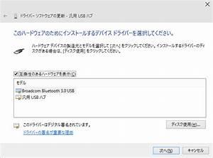 Windows 10 Technical Preview でLogitecのBluetoothドングル「C-UV35 ...