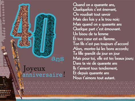 anniversaire de mariage 8 ans poeme proverbe anniversaire 40 ans