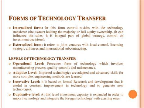 import  technology  technology transfer