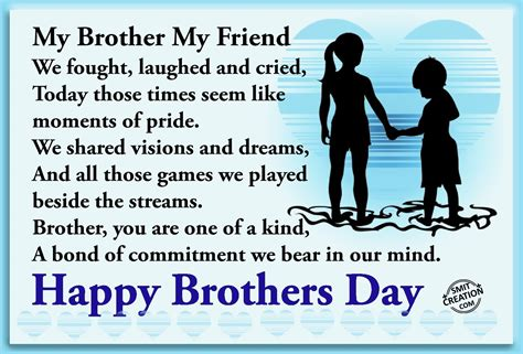 brothers day pictures  graphics smitcreationcom