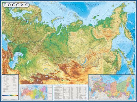Физическая карта России и сопредельных государств (122)