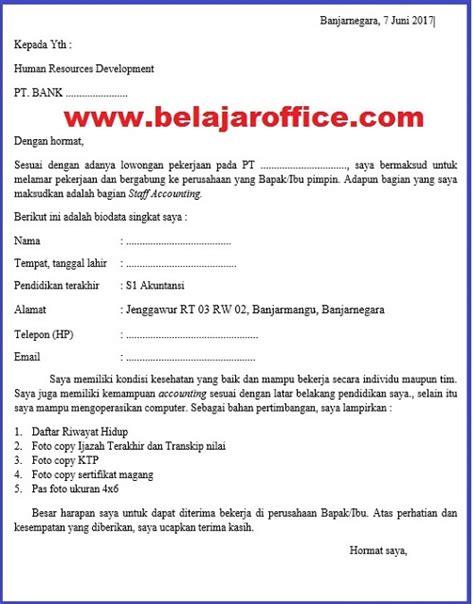 Surat Keterangan Layak Kerja by Contoh Surat Lamaran Kerja Di Bank
