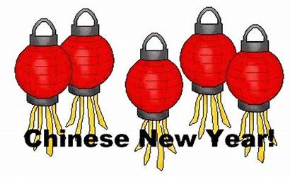 Chinese Clip Clipart Dog Cliparts Fireworks Arts