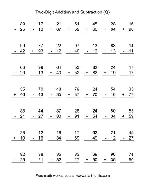 math worksheets for double digit addition and subtraction