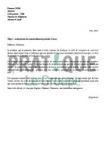 lettre de contestation du renouvellement de la p 233 riode d essai pratique fr