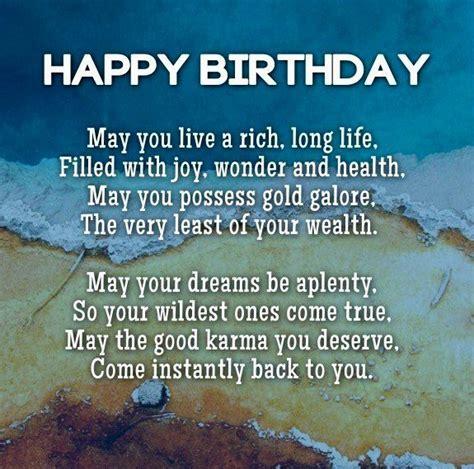 friend birthday quotes  loyal  true