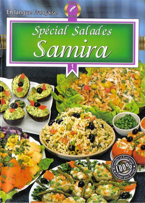 samira cuisine gratin livre cuisine spécial salades samira