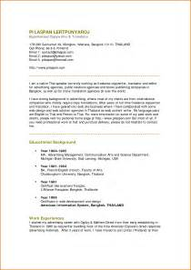 HD wallpapers example of a short resume