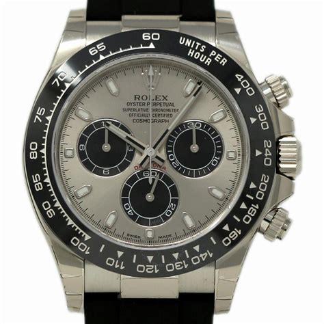Rolex Pre-owned Rolex Cosmograph Daytona Chronograph ...