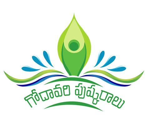 design logo free godavari pushkaralu 2015 logo design psd free naveengfx