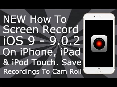 how to to iphone roll how to screen record ios 9 9 3 3 jailbreak iphone