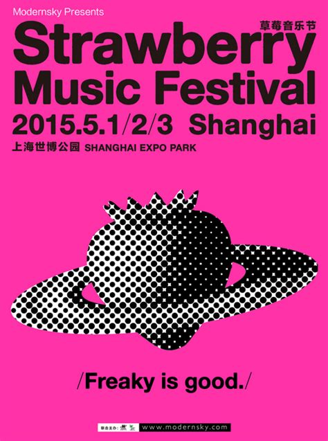 Festival promoters modern sky have announced that they're bringing their strawberry festival brand back to shanghai for 2017. Shanghai : Strawberry Music Festival 2015